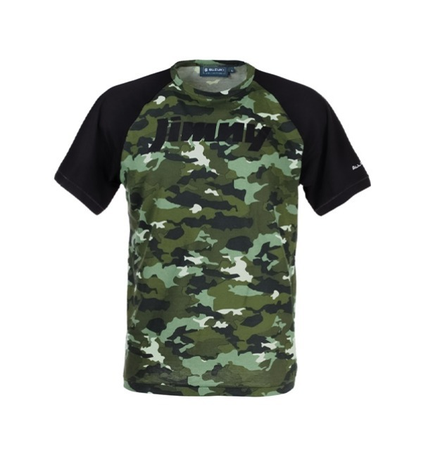T-shirt camouflage